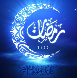 تهنئة بحلول شهر رمضان المبارك كلية اللغات جامعة عدن